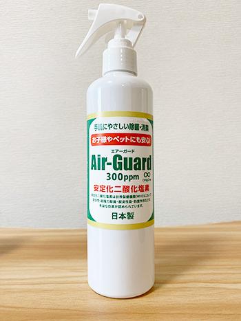 Air-Guard 300ppm 300ml ミストタイプ